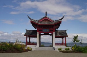 The Fuzhou Ting (Pavilion) donated by Fuzhou, China, a sister city of Tacoma.